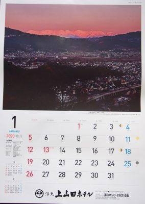 来年1月4日土曜日に空室ございます。